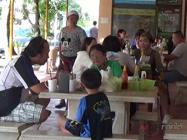 ประธานหอการค้ากลุ่มภาคใต้อันดามัน เผยเห็นด้วยส่งเสริมไทยเที่ยวไทยกระตุ้นเศรษฐกิจ