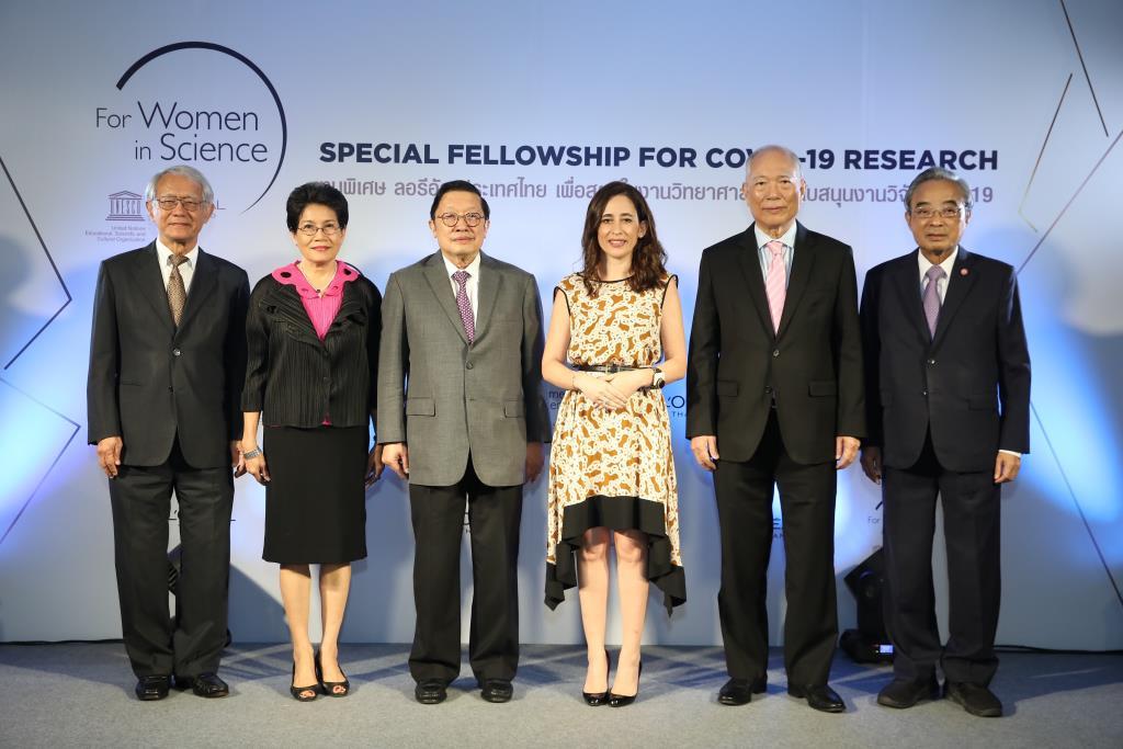 ลอรีอัล จัดทุนพิเศษเพื่องานวิจัยโควิด-19 นักวิจัยสตรีไทย