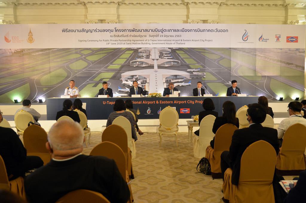 นายกฯ MOU โครงการพัฒนาสนามบินอู่ตะเภา