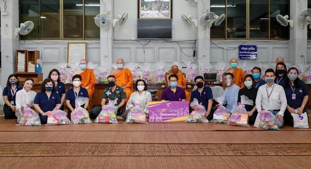 อสมท มอบถุงแบ่งปันช่วยเหลือเด็กชายแดน จ.กาญจนบุรี