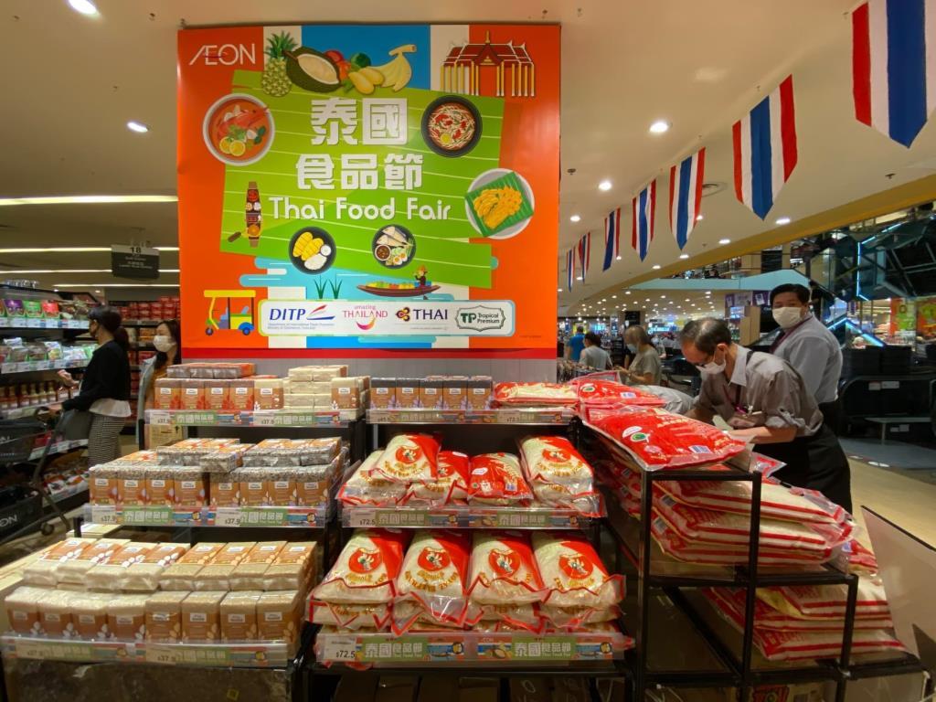 DITP ปลื้ม จัดงานโปรโมตอาหารไทยร่วมห้าง AEON สำเร็จเกินคาดยอดขายสูงสุดรอบ 10 ปี