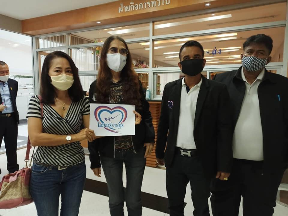 สมาชิกพรรคเล็กแห่ยื่นลาออก ต่อกกต. รวมตัวตั้งพรรคใหม่ ทั้งไทยอารีราษฎร์ –ไทยยั่งยืน