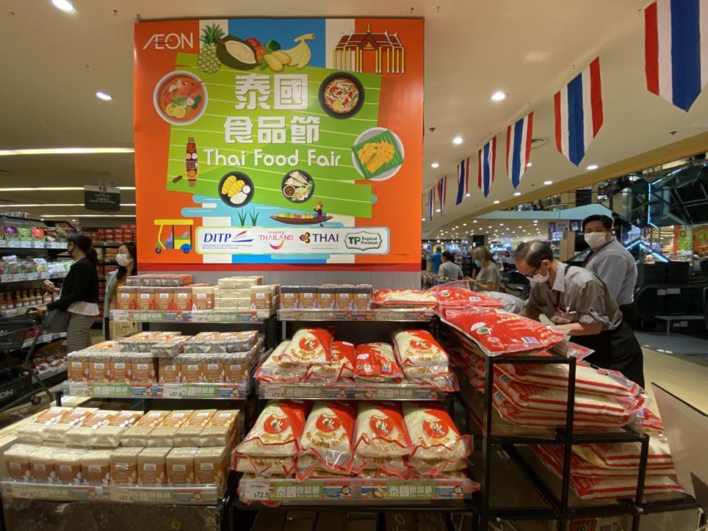 พณ.ปลื้มกิจกรรมโปรโมตอาหารไทยในฮ่องกง ทำยอดขายสูงสุดรอบ 10 ปี