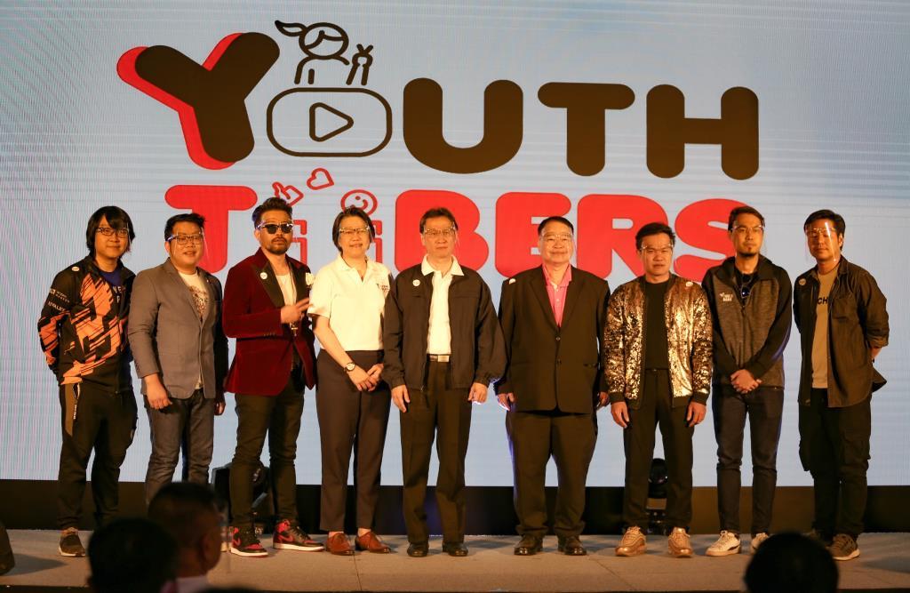 ป.ป.ส. เปิดโครงการ YouthTubers ผลิตสื่อสร้างสรรค์ ชิงทุนการศึกษาระดับ ม.ปลาย-อาชีวะ