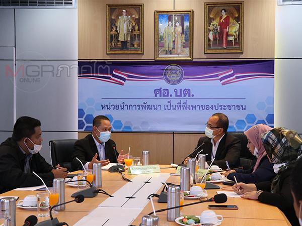 มหาวิทยาลัยนานาชาติ อัลบูคอรี เตรียมมอบทุนการศึกษาแก่เด็กไทย 50 ทุน