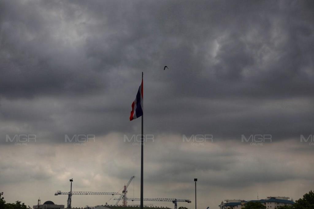 อุตุฯ เตือน เหนือ-ใต้ตะวันตก ฝนตกหนัก-ระวังอันตราย กทม.เมฆมาก ฝนร้อยละ 30