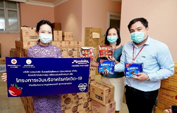 ร่วมบริจาคสมทบทุนพร้อมมอบผลิตภัณฑ์เพื่อสนับสนุนบุคลากรทางการแพทย์แก่เจ้าหน้าที่โรงพยาบาลจุฬาลงกรณ์ สภากาชาดไทย
