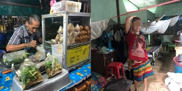 คนไทยใจบุญ! สาวโพสต์ช่วยเหลือคุนตาขายยำ เลี้ยงดูน้องพิการ