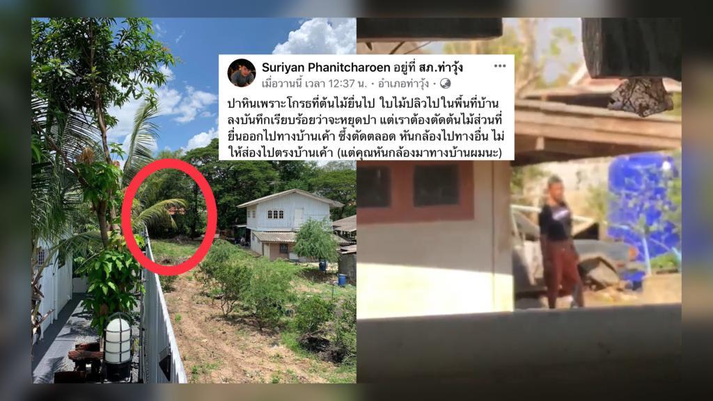 หนุ่มลพบุรีวอนความเป็นธรรม เพื่อนบ้านก่อกวนปาหินเข้าบ้านหนักทรัพย์สินเสียหาย (ชมคลิป)