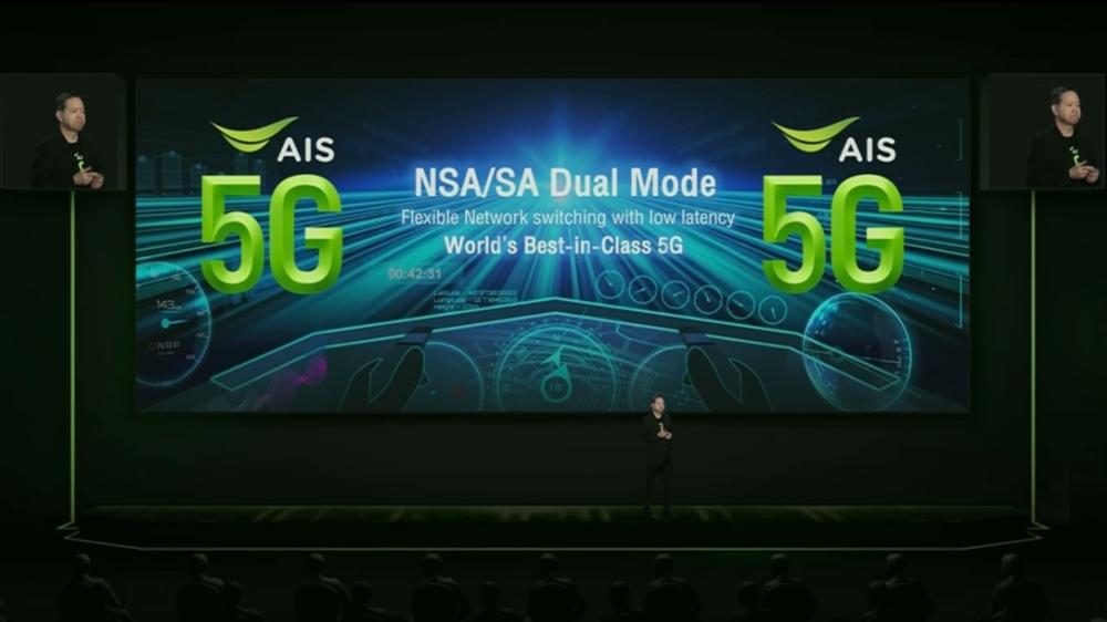 AIS ประกาศนำ 5G แบบ NSA/SA Dual Network มาให้บริการในไทย