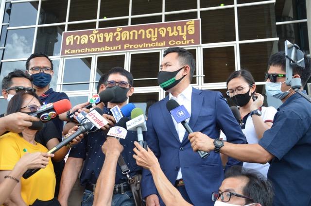 ศาล จ.กาญจน์ เลื่อนอ่านคำพิพากษาศาลอุทธรณ์ ภาค 7 คดีหวย 30 ล้านอลเวง ไม่มีกำหนด