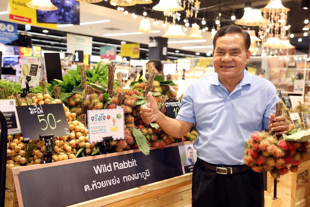"""ยก""""สุรินทร์""""โมเดลต้นแบบตลาดจริงใจ  ทางรอดเกษตรกรไทยเติบโตอย่างยั่งยืน"""