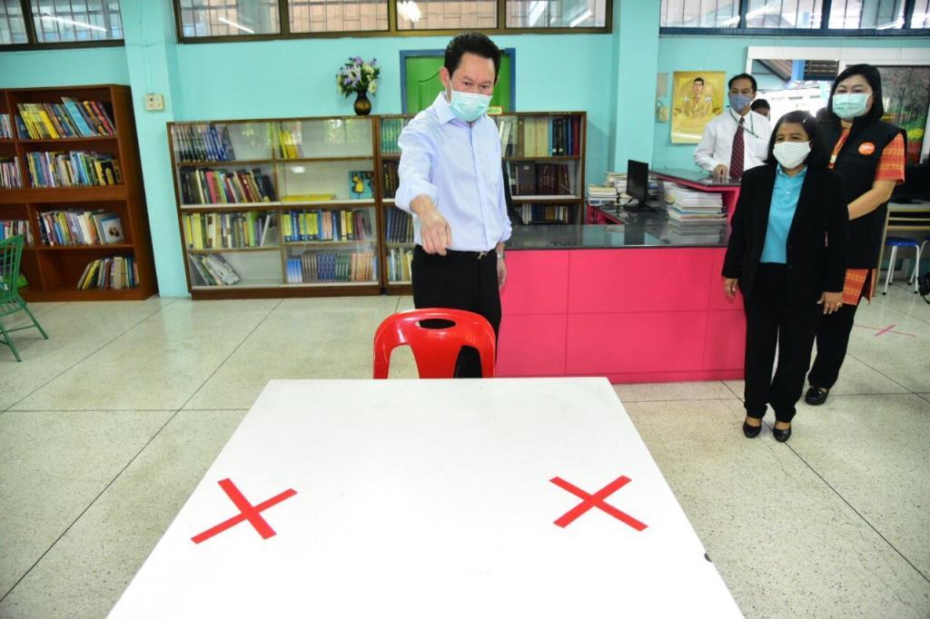 โรงเรียนสังกัด กทม. เตรียมมาตรการป้องกันโควิด-19 พร้อมเปิดภาคเรียน 1 ก.ค. นี้