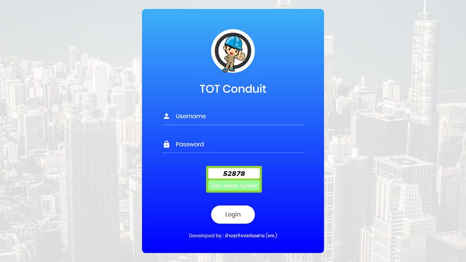 เว็บไซต์ totconduit.com ไม่เปิดให้สาธารณชนเข้าชมทั่วไป