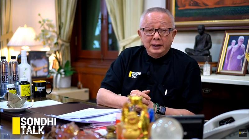 """[คำต่อคำ] SONDHI TALK : """"สนธิ"""" ตามหา """"สี จิ้นผิง"""" ของเมืองไทย"""