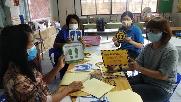 พร้อมแล้ว ! โรงเรียนในพื้นที่ จ.จันทบุรี จัดห้องเรียนวิถีใหม่รับเปิดเทอม 1 ก.ค.