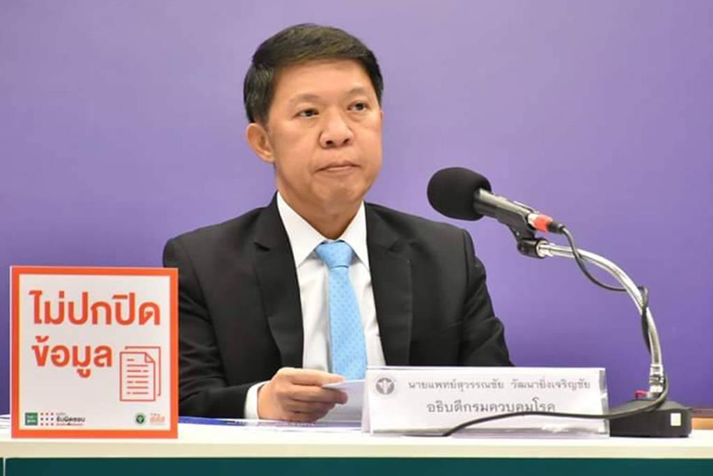 """กรมควบคุมโรค สรุปผลสอบ """"แรงงานพม่า"""" 23 ราย เป็นผู้ติดเชื้อรายเก่าในศูนย์กักสะเดา"""