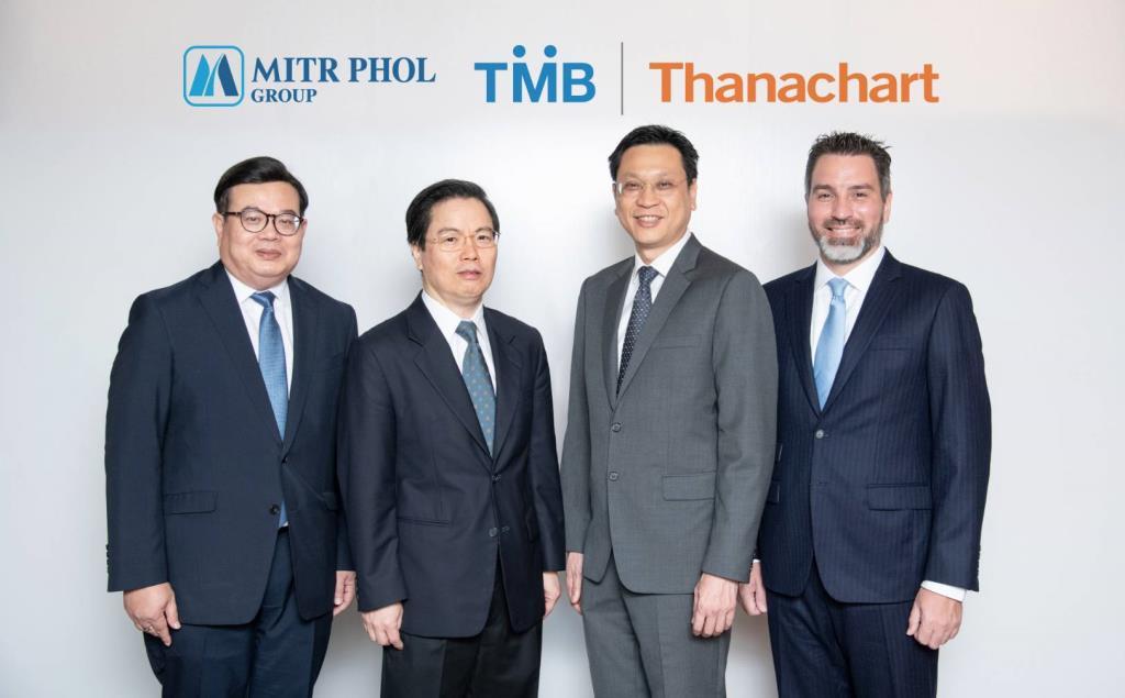 TMBจับมือมิตรผลช่วยช่าวไร่ลดต้นทุนผ่านซัพพลายเชน โซลูชั่น