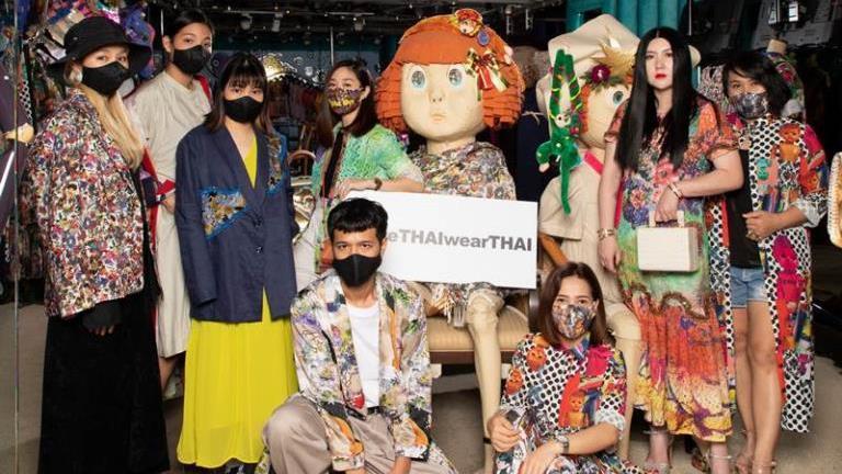 ดีไซเนอร์ไทยแตะมือ ปลุกพลังแฟชั่นไทยต้องไม่เอาต์!?