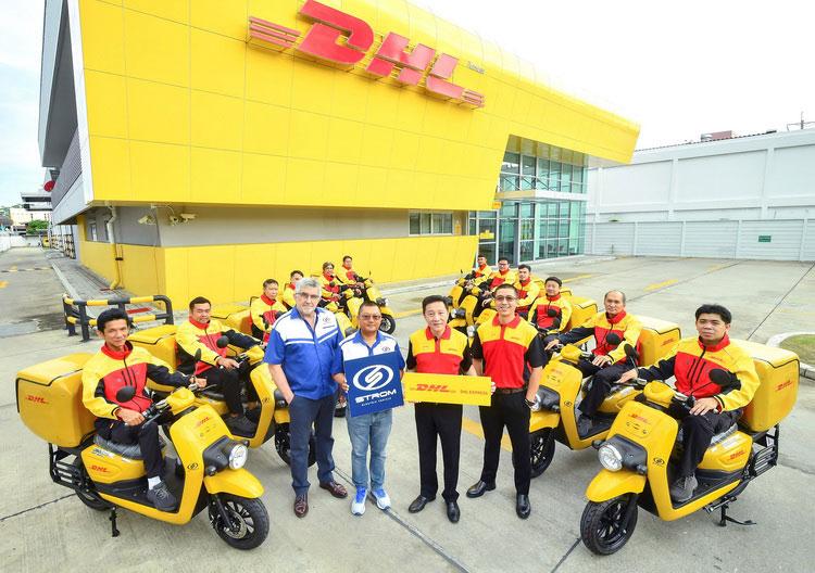 STROM-DHL Express ร่วมรักษ์สิ่งแวดล้อม ลดฝุ่น PM 2.5 ใช้มอเตอร์ไซค์ไฟฟ้ารับส่งพัสดุครั้งแรกในไทย