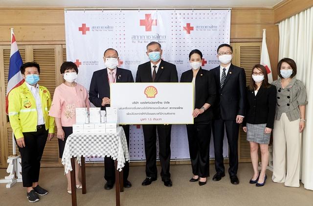 เชลล์ มอบเครื่องเทอร์โมสแกน มูลค่า 1.5 ล้านบาท ให้สภากาชาดไทย