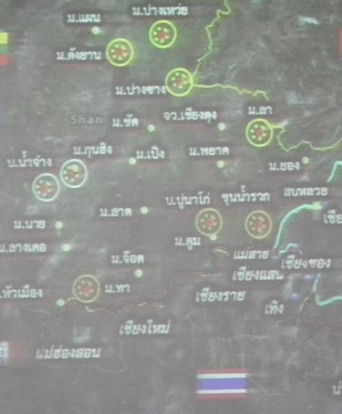 พม่าเคลื่อนกำลังปราบยารัฐฉานหนัก-ปลดอาวุธมูเซอ ทำผวาลามถึงไทใหญ่