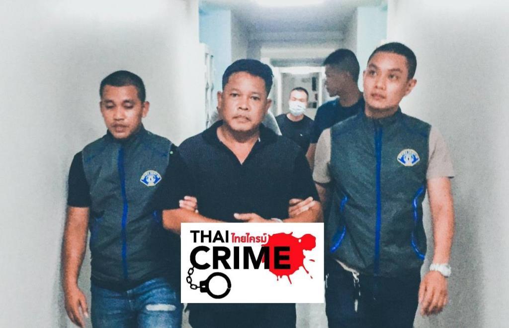 ป.รวบ พ.ต.นอกราชการหนีศาลคดีอุ้มนักธุรกิจโสมขาวเรียกค่าไถ่