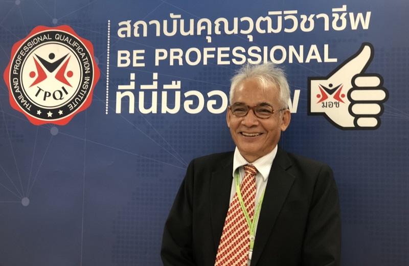ตะลึงโบรกฯต่างชาติถือแชร์70%ธุรกิจซื้อ-ขายอสังหาฯไทย