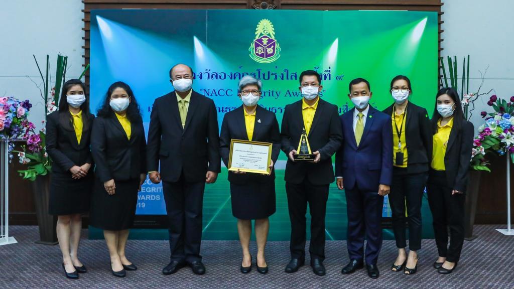 ก.ล.ต. เข้ารับรางวัลชมเชยองค์กรโปร่งใสครั้งที่ 9 ประจำปี 2562 จากสำนักงาน ป.ป.ช.