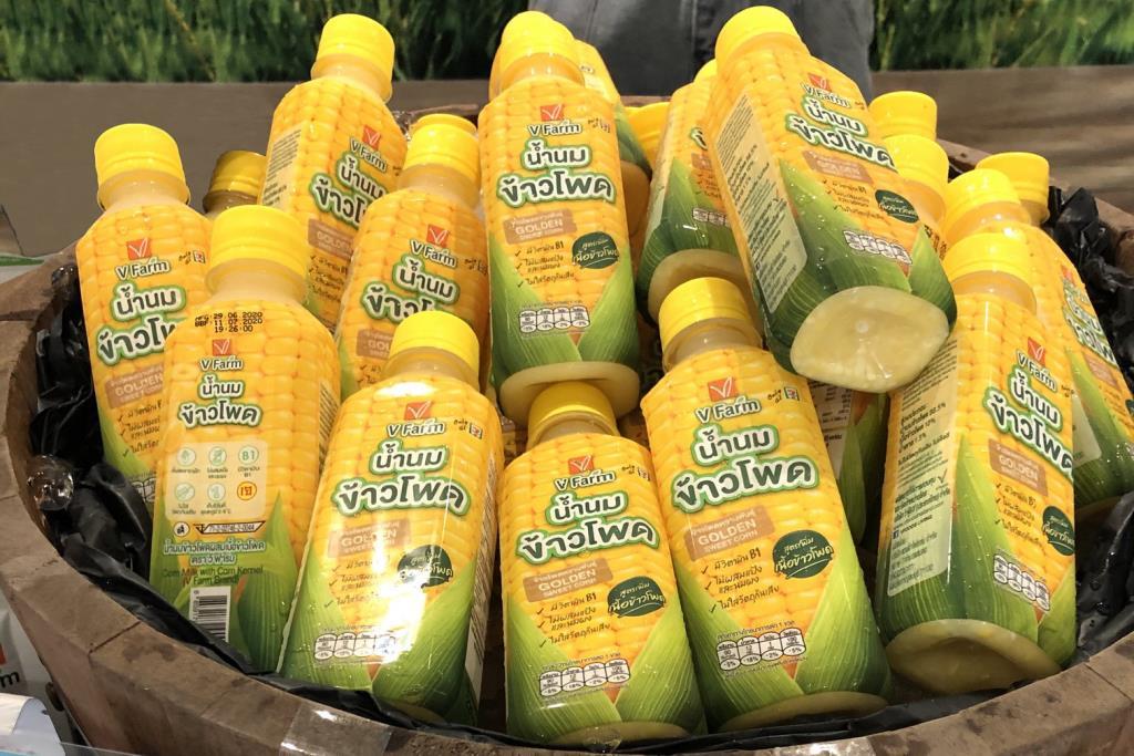 """""""วี ฟู้ดส์ฯ""""  รัลุยตลาด Plant - Based Beverage ยุค New Normal"""