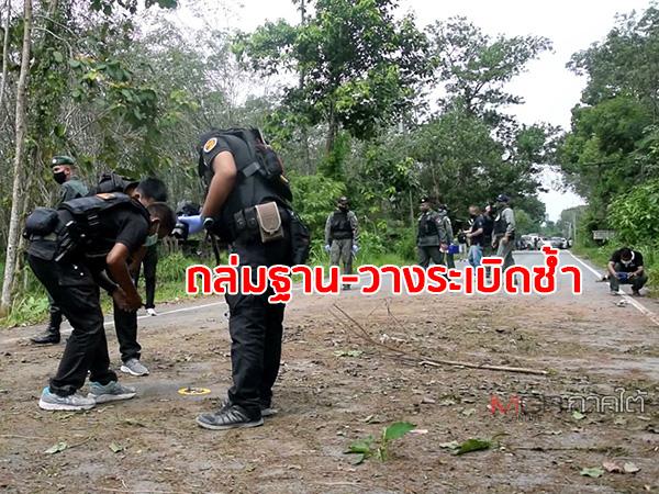 แผนลวง! โจรใต้ยิงถล่มฐานทหารที่นราฯ ล่อ จนท.ออกมาวางระเบิดซ้ำโชคดีไร้เจ็บ
