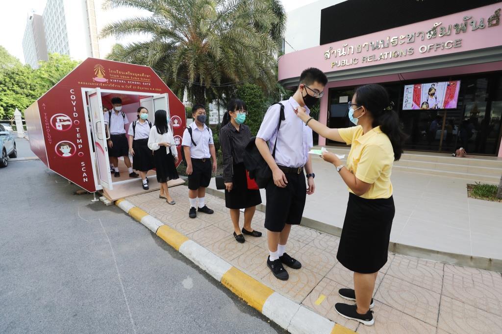 วินัยที่เด็กไทยต้องมี/ดร.แพง ชินพงศ์