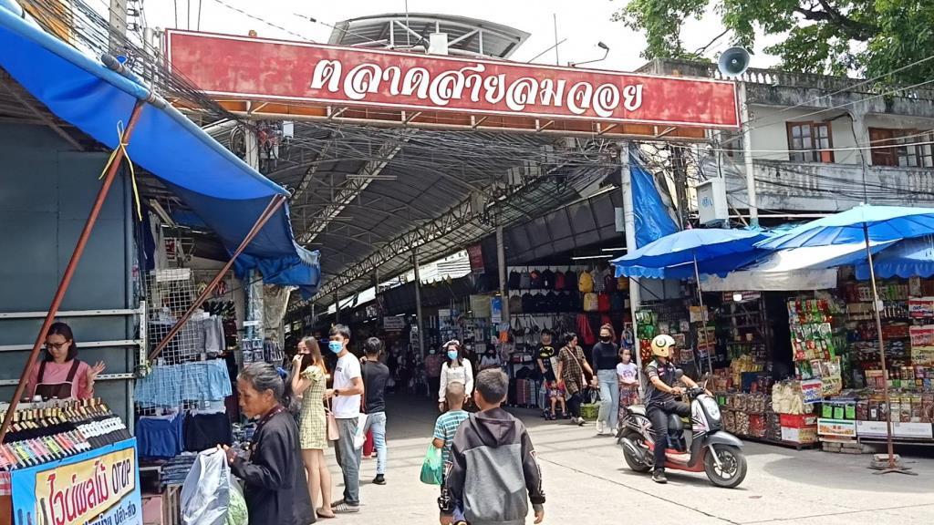 ชายแดนแม่สายคึกคักรับหยุดยาวห้วงคลายล็อกกันโควิด แม้ด่านฯไทย-พม่ายังปิด