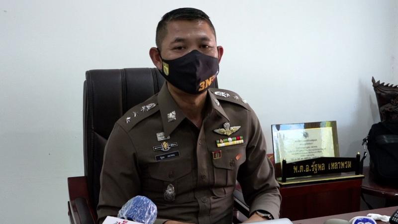 พ.ต.อ.รัฐพล เหลาพรม ผู้กำกับการสถานีตำรวจภูธรภูผาม่าน