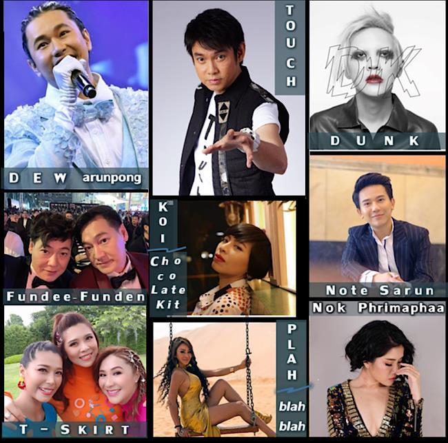 เปิดตัวปัง!!! กับแคมเปญ #SingFromHomeChallenge ท้าเพื่อนร้องเพลง 'เต้นรำกลางสายฝน' ให้กำลังใจคนไทย