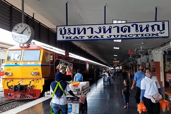 ประชาชนเดินทางส่งท้ายลองวีคเอนรถไฟสายใต้แน่น จนท.ตรวจเช็คไทม์ไลน์ละเอียด