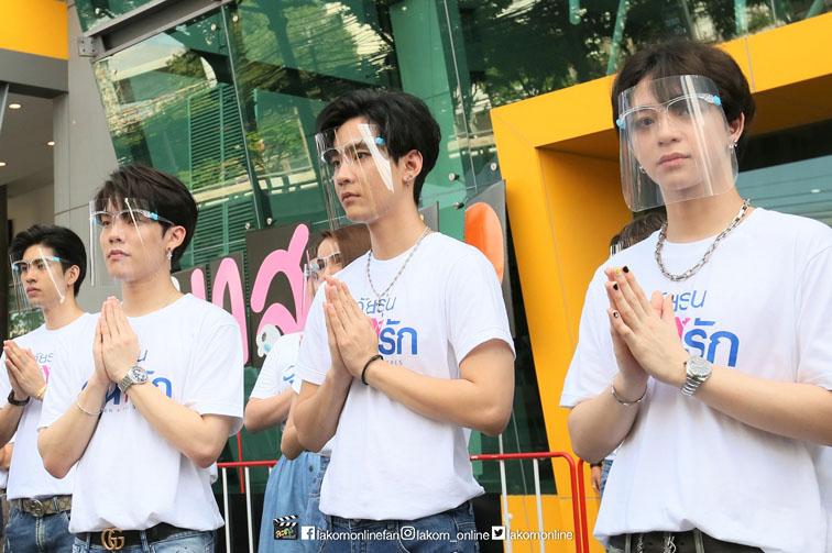 3 นักแสดงนำ คอปเปอร์, คิมม่อน,บาส SBFIVEร่วมพิธีบวงสรวงซีรีส์