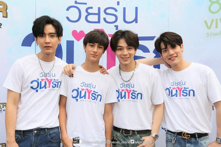 4 นักแสดงบ้าน Star Hunter คิมม่อน, ดานิว, บาส, คอปเตอร์