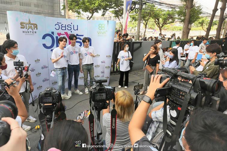 บรรยากาศการสัมภาษณ์ของสื่อ จาก 3 นักแสดงนำ คอปเปอร์, คิมม่อน,บาส