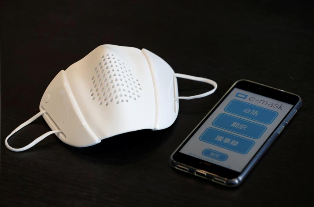 หน้ากาก connected face mask สามารถโทร จดบันทึกการประชุม และขยายเสียงของผู้สวมได้ สนนราคายังไม่เปิดเผย