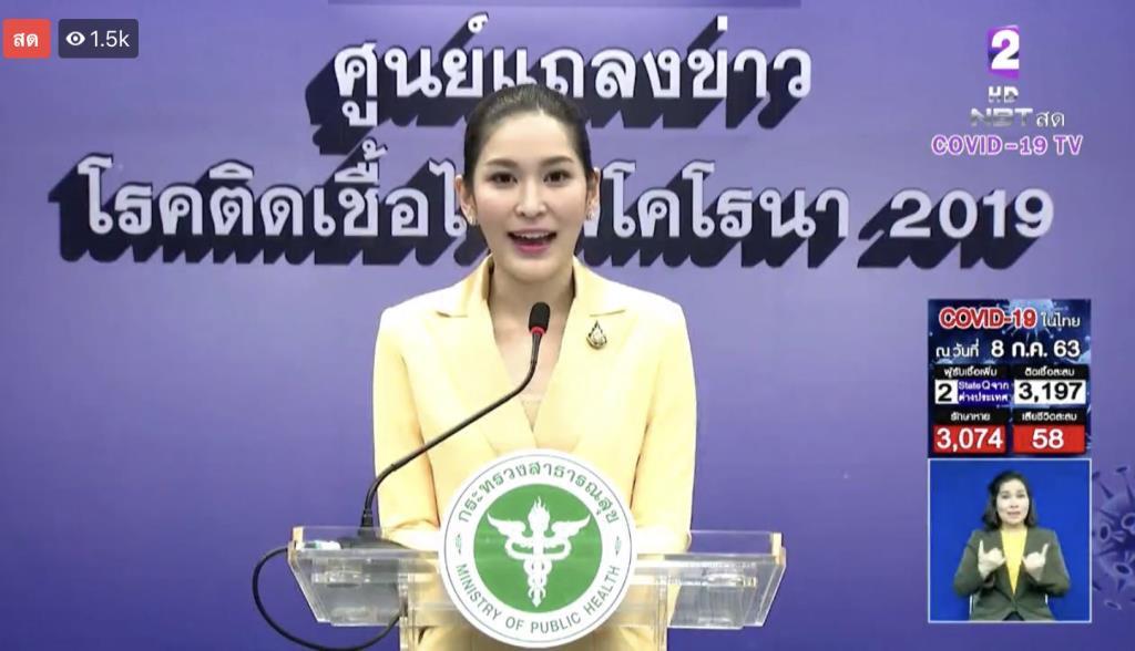 ผู้ติดเชื้อโควิด-19 ในไทยยังเป็นศูนย์ แต่ทั่วโลกพุ่งเกือบ 12 ล้านราย ญี่ปุ่นติดจากสถานบันเทิง