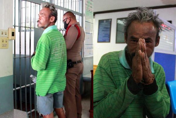 คอตกเข้าคุก! แจ้งข้อหาหนักลูกทรพีเมากระทืบแม่ชราน่วมส่งรพ. ยกมือไหว้ขอโทษอ้างเมา