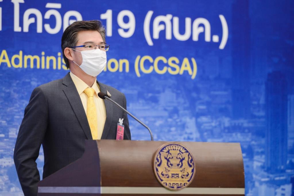 """ศบค.เผยพบผู้ติดเชื้อโควิด-19 รายใหม่ 5 ราย เป็นผู้เดินทางมาจาก """"ยูเออี-อียิปต์"""" ผลสำรวจระหว่างผ่อนคลายคนไทยการ์ดตก"""