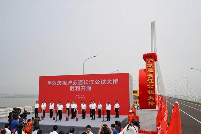 พิธีเปิดสะพานขึงสองประสงค์เชื่อมเมืองหนานทงและเมืองจางเจียกั่ง ที่ทอดตัวข้ามแม่น้ำแยงซีในมณฑลเจียงซู ภาพ วันที่ 1 ก.ค. 2020--ซินหัว