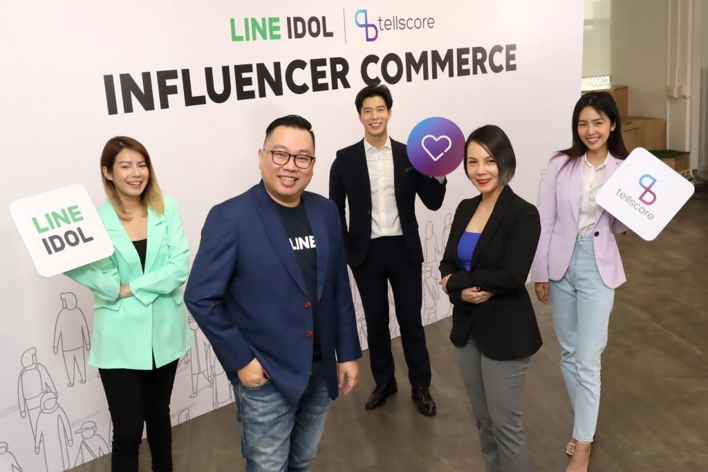 LINE IDOL จับมือ Tellscore เปิดตัว Influencer Commerce