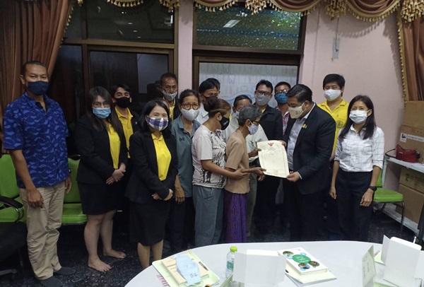 เพิกถอนขึ้นทะเบียนหนี้ของเกษตรกรนนทบุรี 71  ราย หลังปลอดหนี้แล้ว