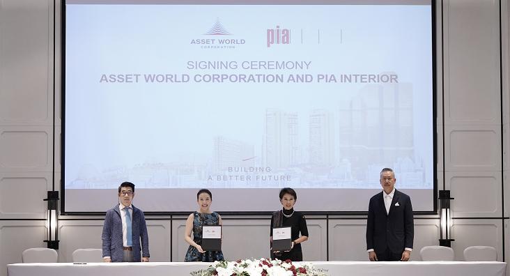 """AWCจับมือ""""พี ไอ เอ อินทีเรีย""""เดินหน้าพัฒนา18โครงการทั่วประเทศ เสริมแกร่งพอร์ตโฟลิโอ"""