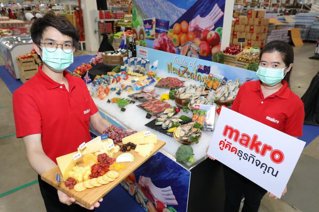 แม็คโคร จัดเทศกาล Taste of New Zealand ขนวัตถุดิบชั้นเยี่ยมจัดโปรฯแรง เอาใจนักชิม