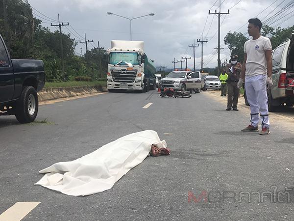 เศร้า! รถตู้เสียหลักชนรถจักรยานยนต์บนถนนทำคุณตาวัย 84 ปีเสียชีวิต 1 ราย