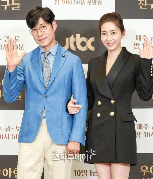 ยูจุนซัง และ ซงยุนอา รับบทคู่สามีภรรยาที่น่าอิจฉา